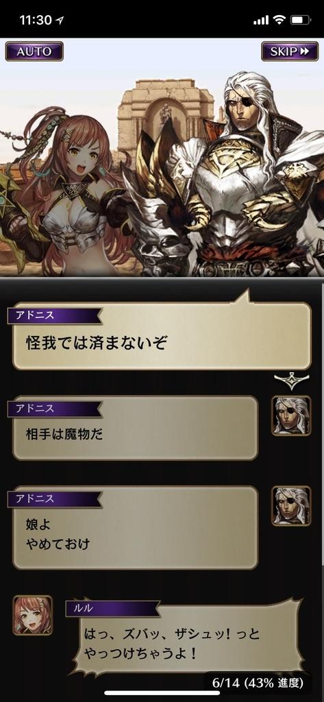 f:id:yuyu001:20181030105333j:plain