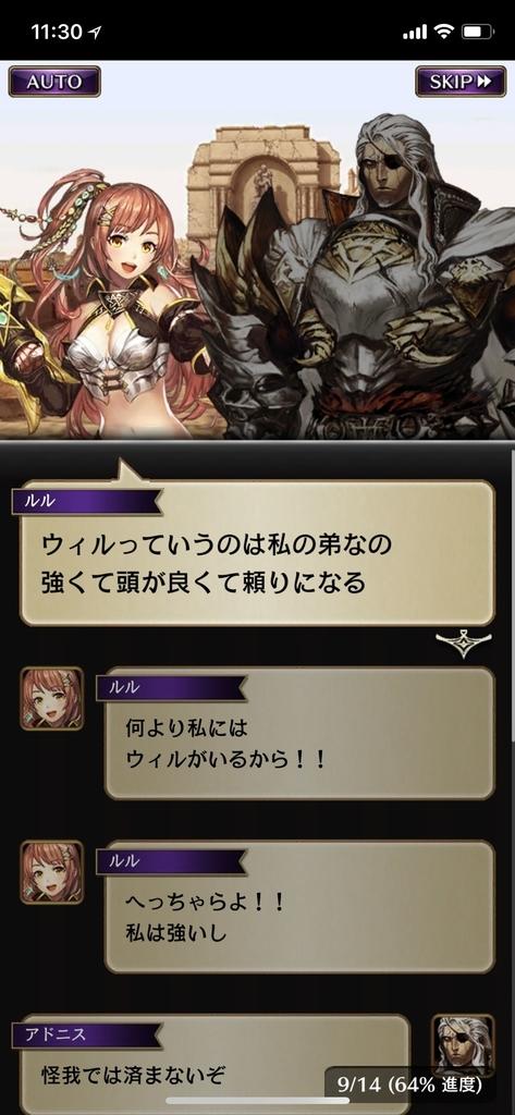 f:id:yuyu001:20181030105427j:plain