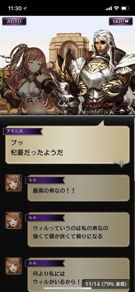 f:id:yuyu001:20181030105446j:plain