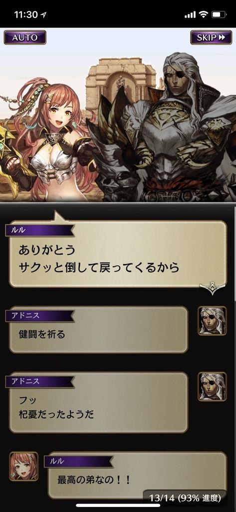 f:id:yuyu001:20181030105834j:plain