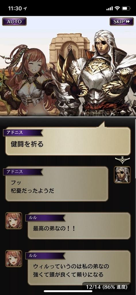 f:id:yuyu001:20181030110126j:plain