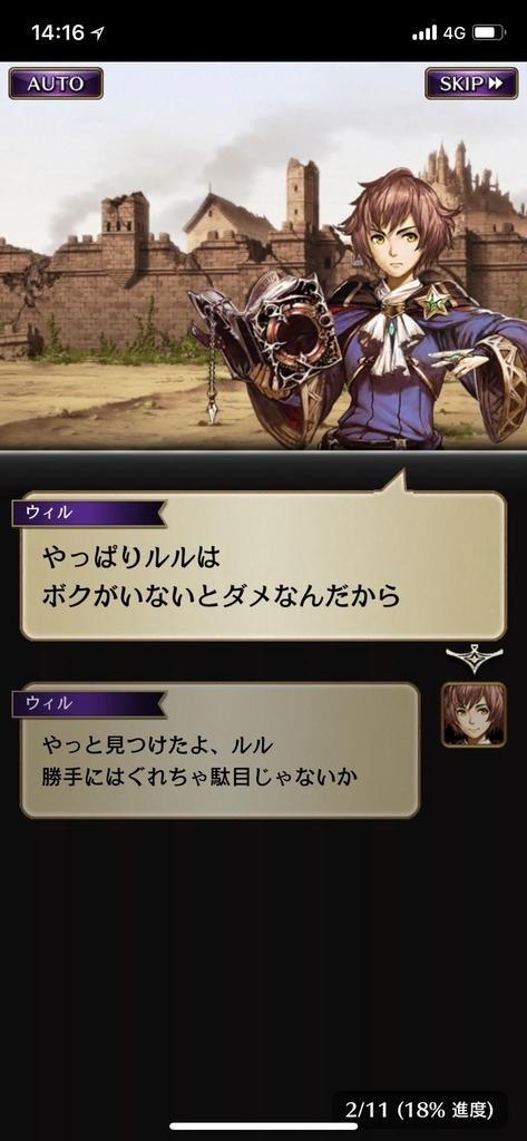 f:id:yuyu001:20181030110430j:plain