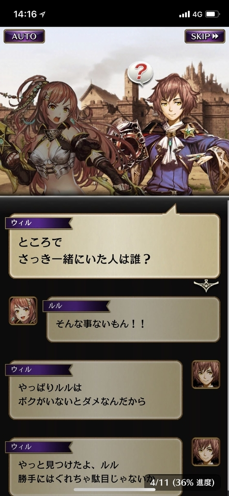 f:id:yuyu001:20181030110450j:plain