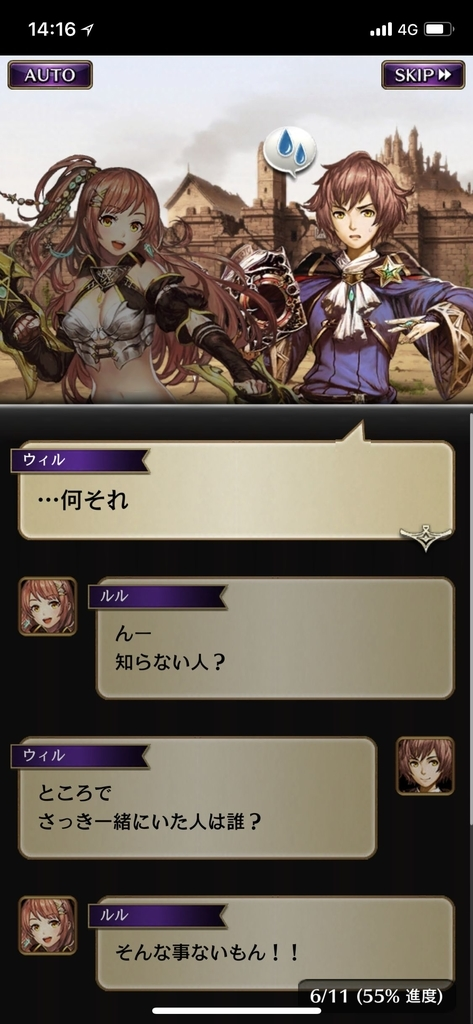 f:id:yuyu001:20181030110515j:plain