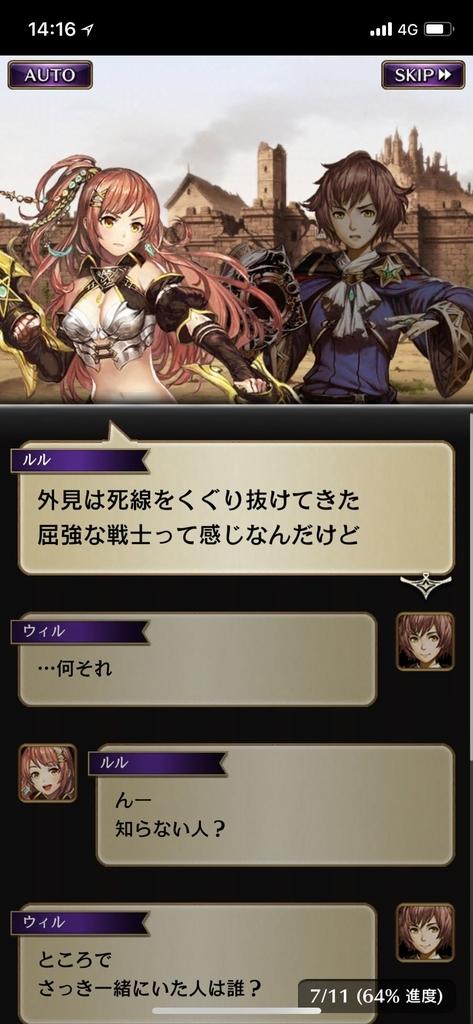 f:id:yuyu001:20181030110529j:plain