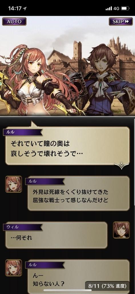 f:id:yuyu001:20181030110541j:plain