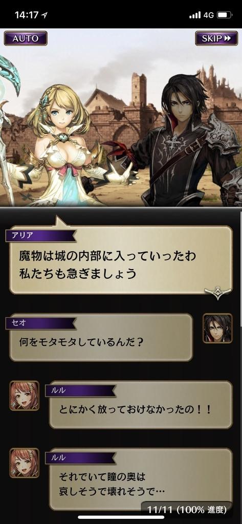 f:id:yuyu001:20181030110621j:plain