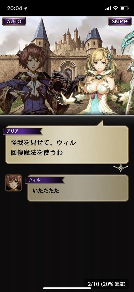 f:id:yuyu001:20181030110945j:plain