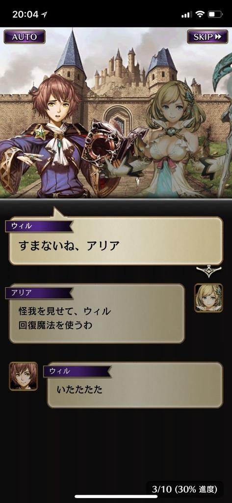 f:id:yuyu001:20181030110959j:plain