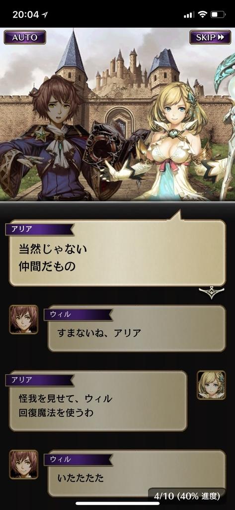 f:id:yuyu001:20181030111009j:plain