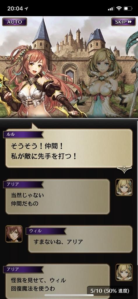 f:id:yuyu001:20181030111020j:plain