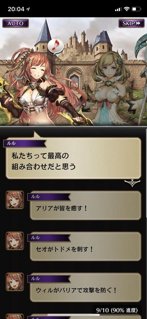 f:id:yuyu001:20181030111118j:plain
