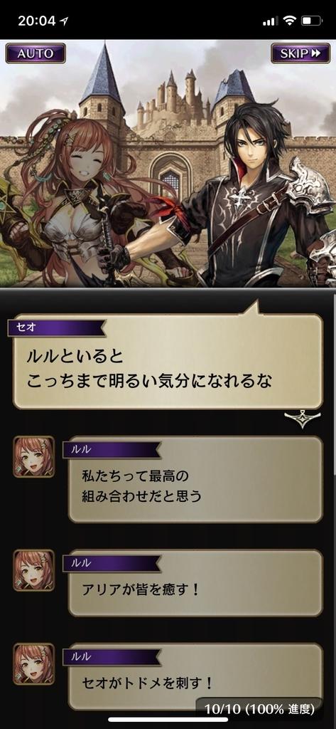 f:id:yuyu001:20181030111138j:plain