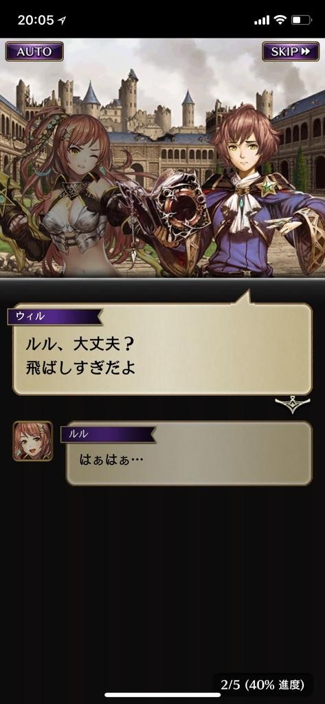 f:id:yuyu001:20181030111343j:plain