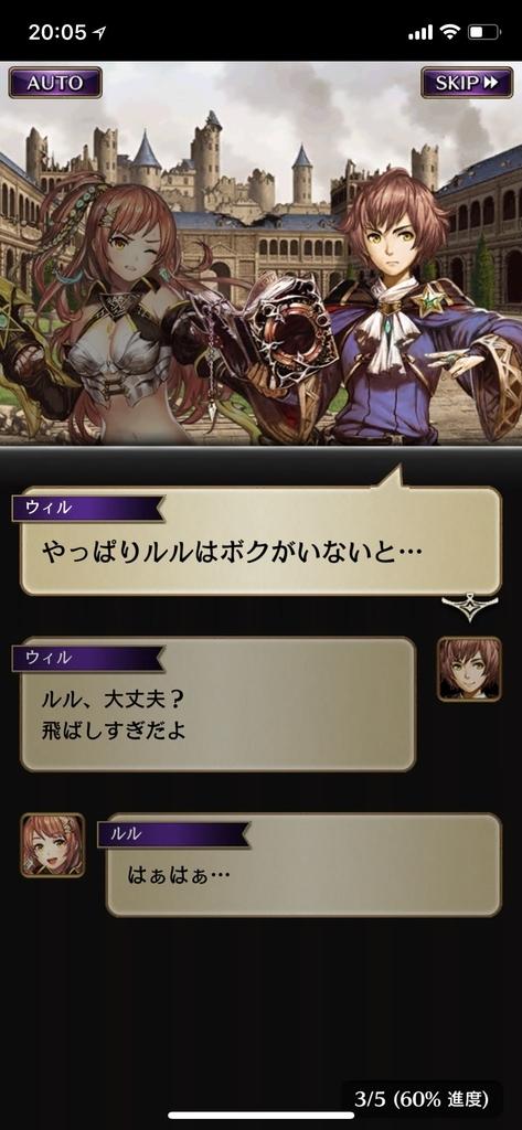 f:id:yuyu001:20181030111352j:plain
