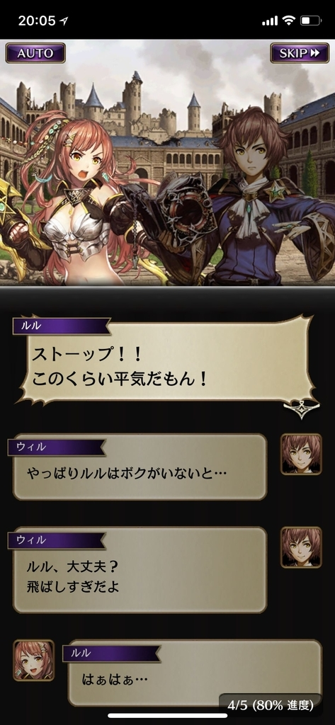 f:id:yuyu001:20181030111409j:plain