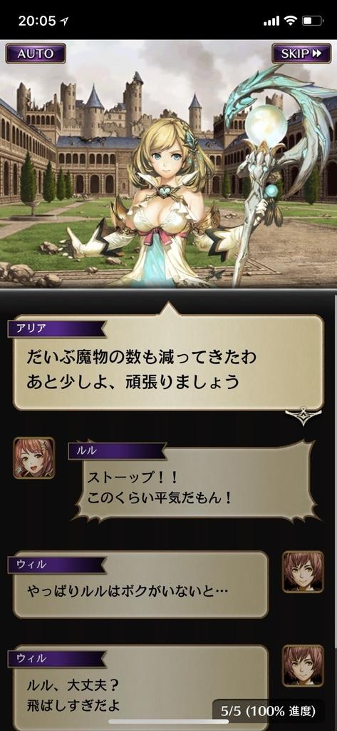 f:id:yuyu001:20181030111417j:plain