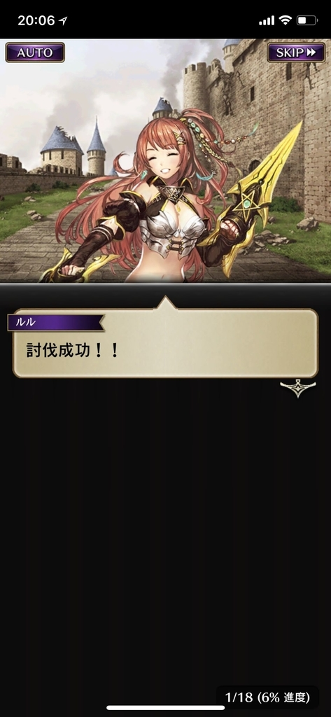 f:id:yuyu001:20181030111556j:plain