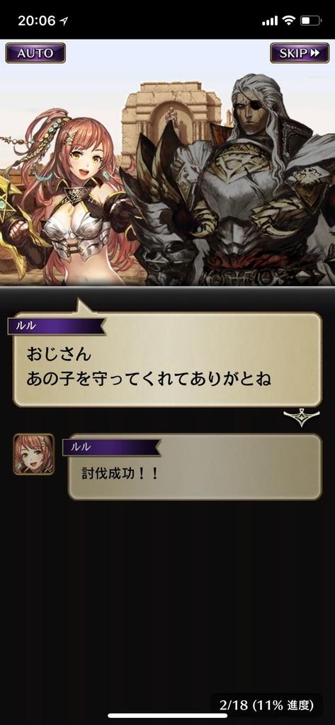 f:id:yuyu001:20181030111607j:plain