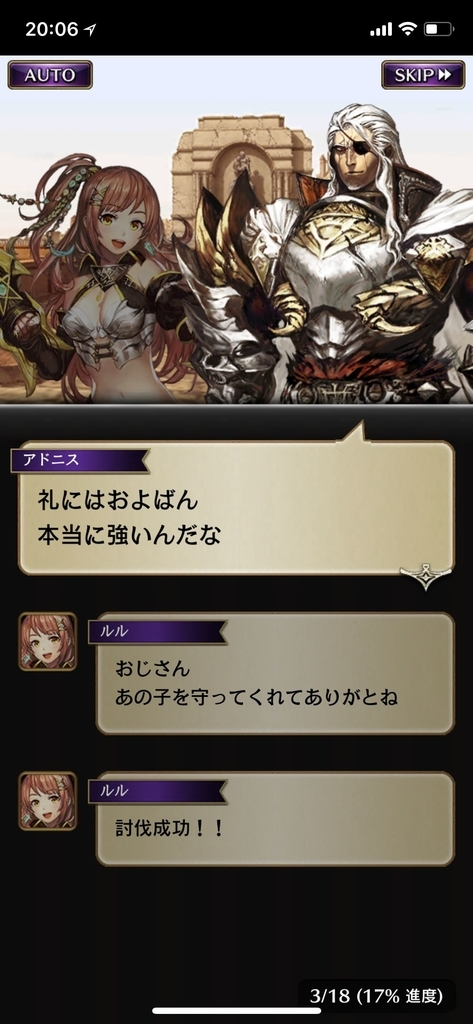 f:id:yuyu001:20181030111615j:plain
