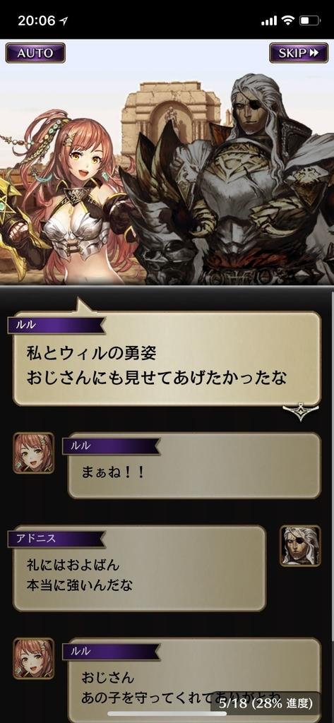 f:id:yuyu001:20181030111635j:plain