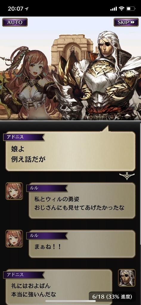 f:id:yuyu001:20181030111654j:plain