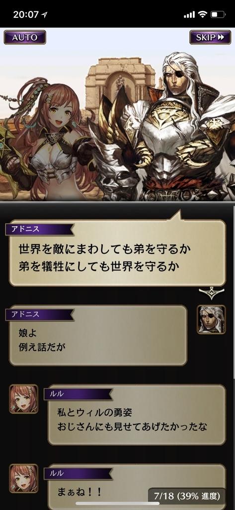 f:id:yuyu001:20181030111733j:plain