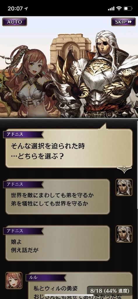 f:id:yuyu001:20181030111743j:plain