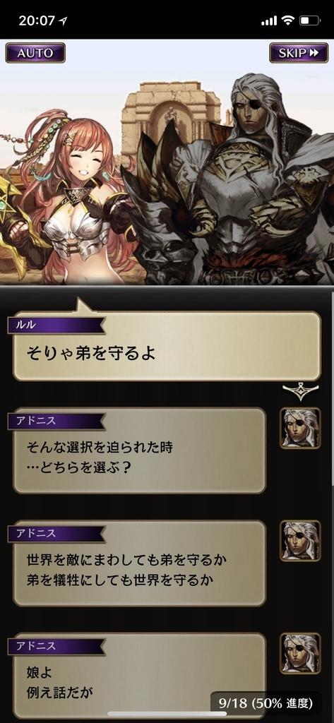 f:id:yuyu001:20181030111802j:plain
