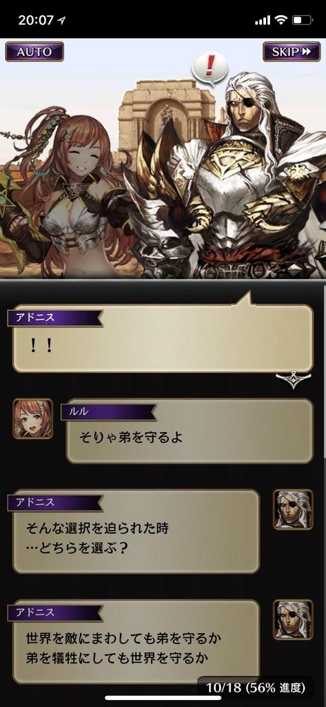 f:id:yuyu001:20181030111823j:plain