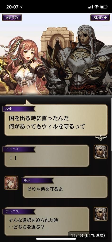 f:id:yuyu001:20181030111833j:plain