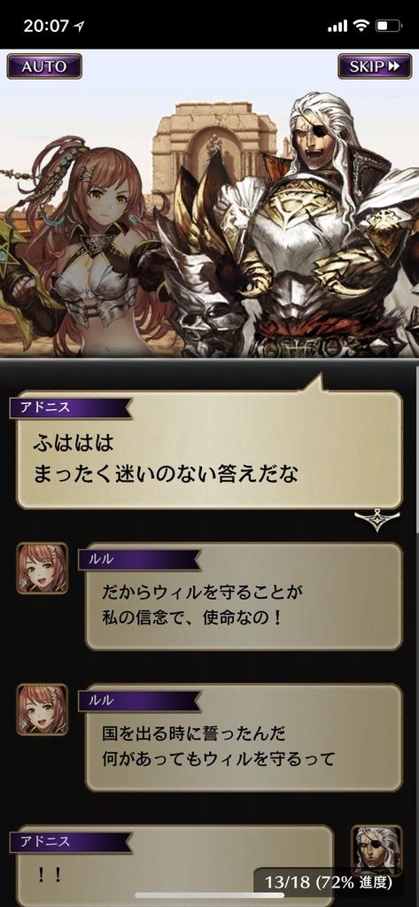 f:id:yuyu001:20181030111901j:plain