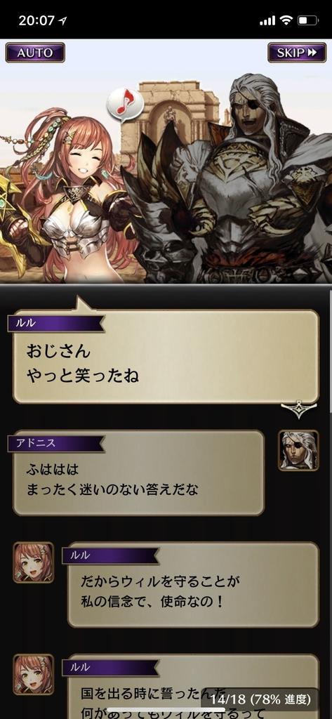 f:id:yuyu001:20181030111911j:plain