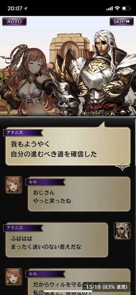 f:id:yuyu001:20181030111922j:plain