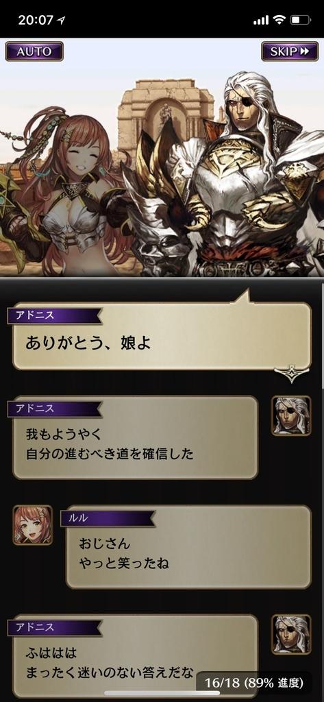 f:id:yuyu001:20181030111959j:plain