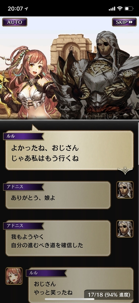 f:id:yuyu001:20181030112010j:plain