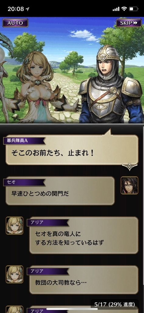 f:id:yuyu001:20181030112223j:plain