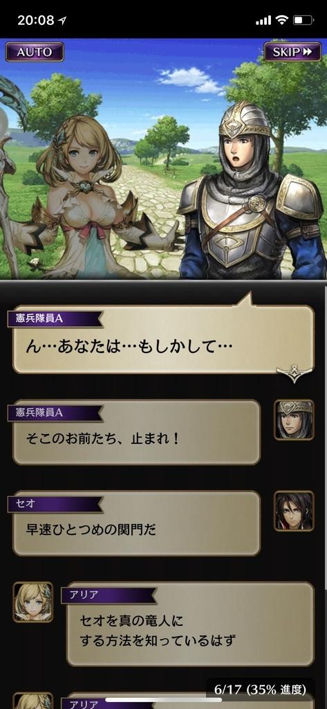 f:id:yuyu001:20181030112233j:plain