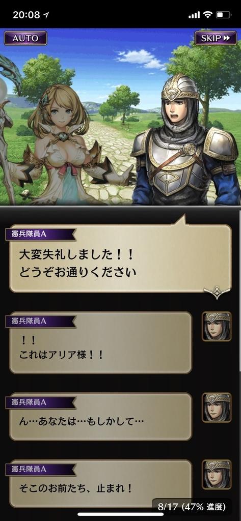 f:id:yuyu001:20181030112316j:plain