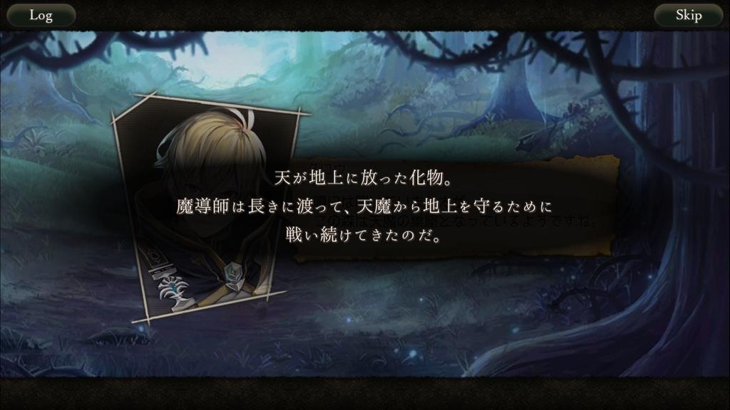 f:id:yuyu001:20181031015317j:plain