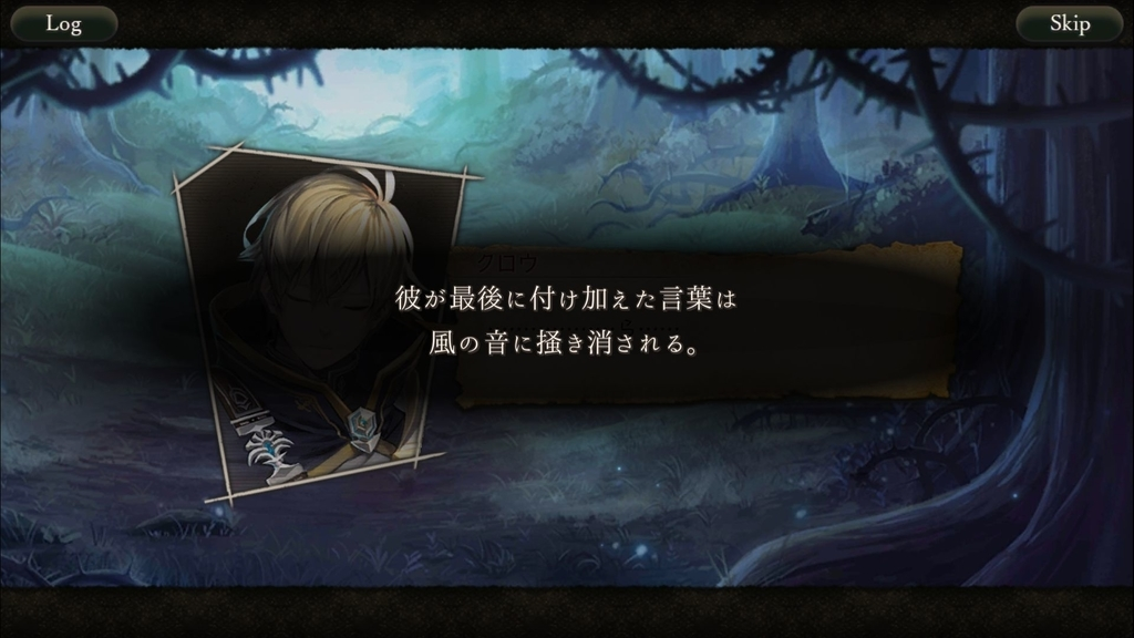 f:id:yuyu001:20181031015445j:plain