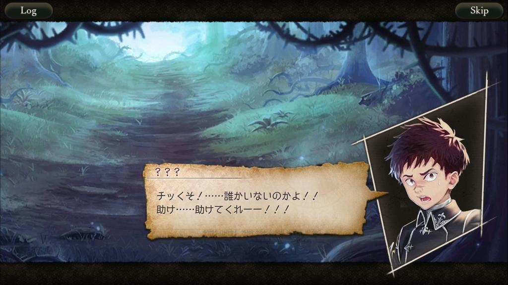 f:id:yuyu001:20181031015520j:plain