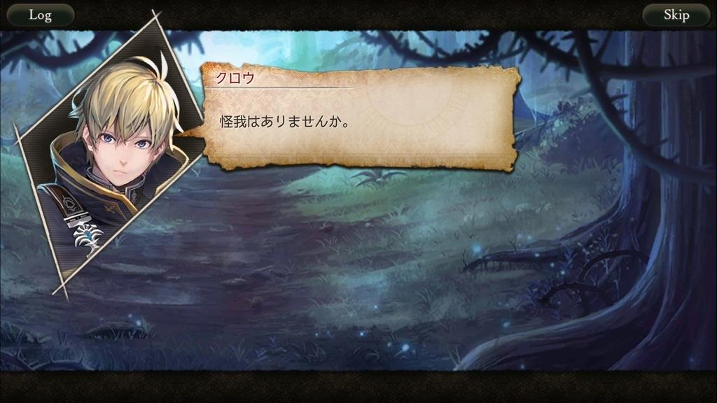 f:id:yuyu001:20181031020839j:plain