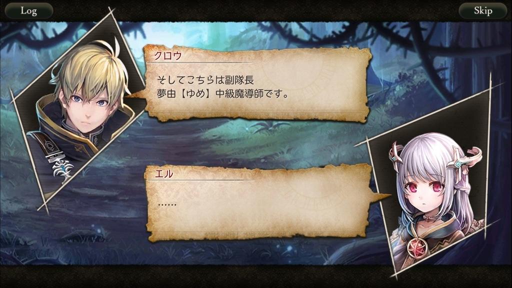 f:id:yuyu001:20181031021049j:plain