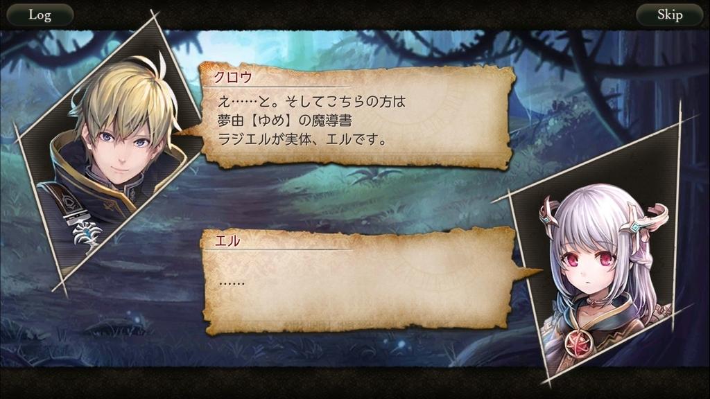 f:id:yuyu001:20181031021102j:plain