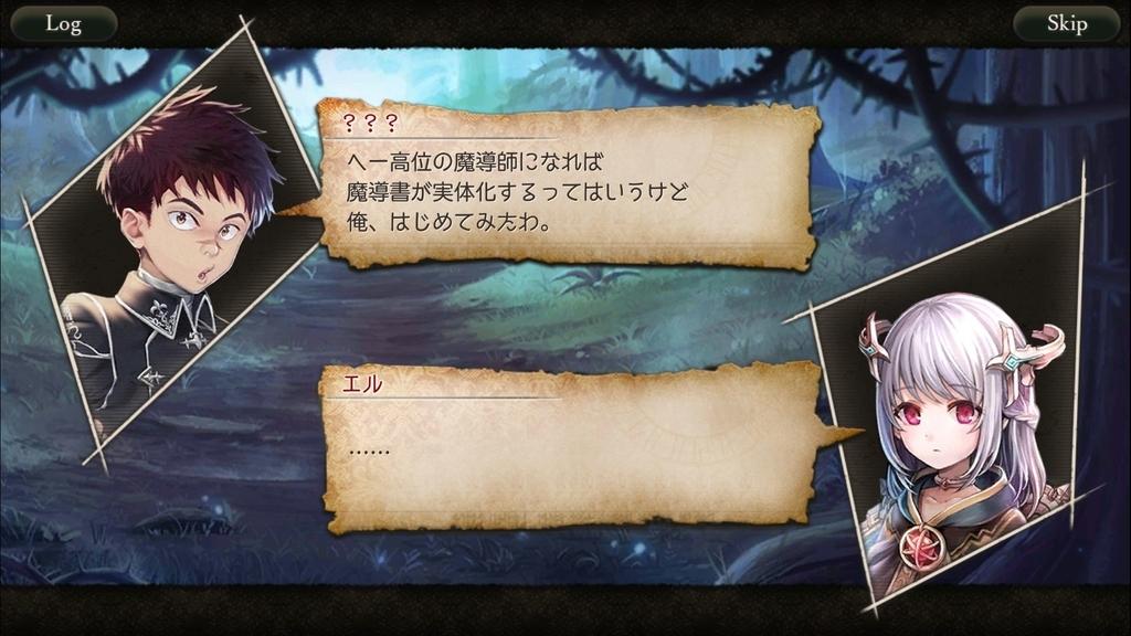 f:id:yuyu001:20181031021110j:plain