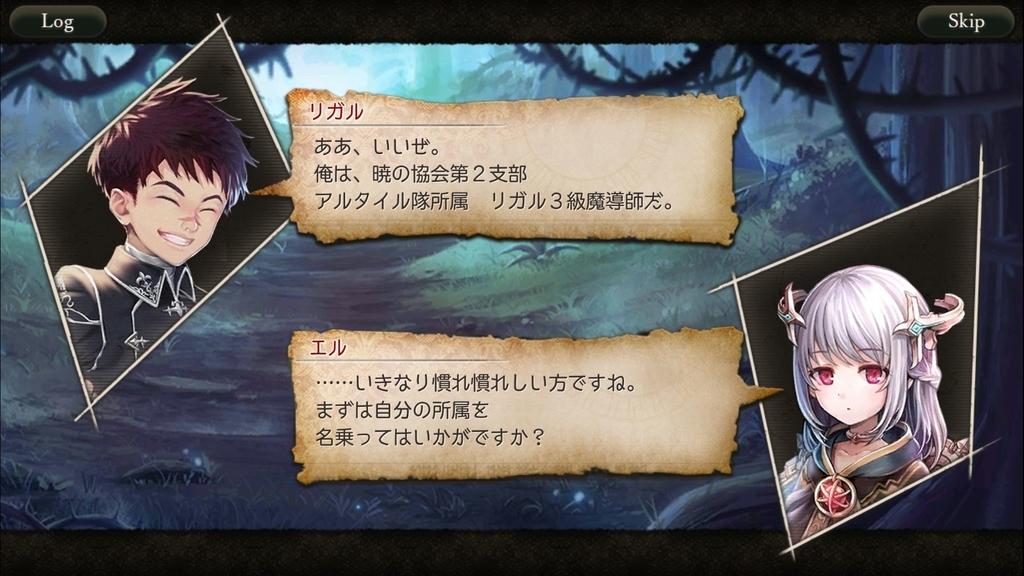 f:id:yuyu001:20181031021137j:plain