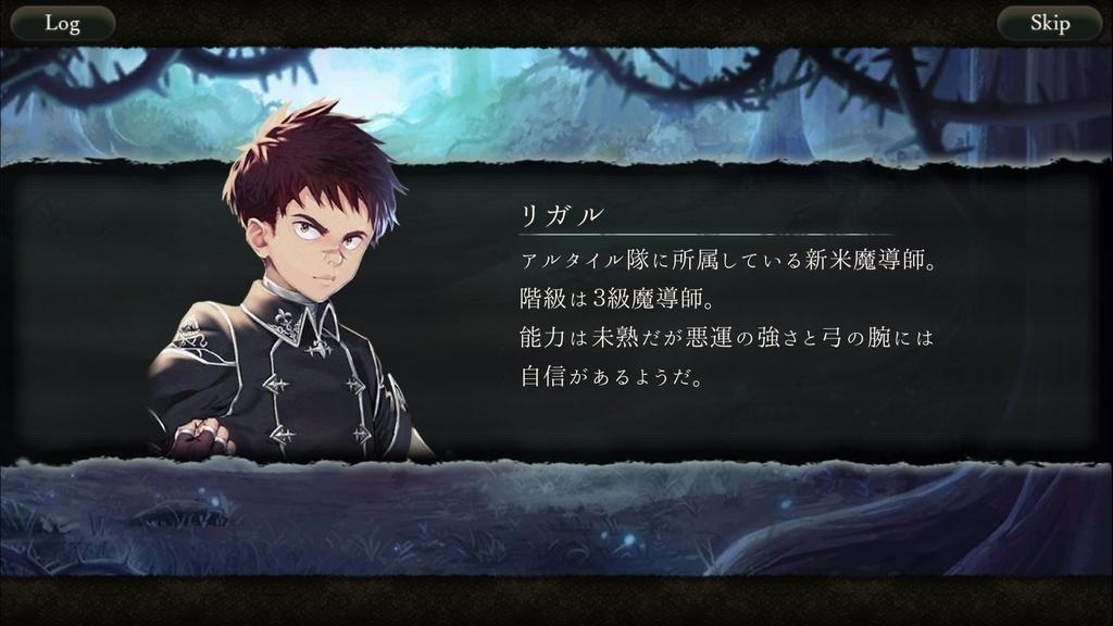 f:id:yuyu001:20181031021144j:plain
