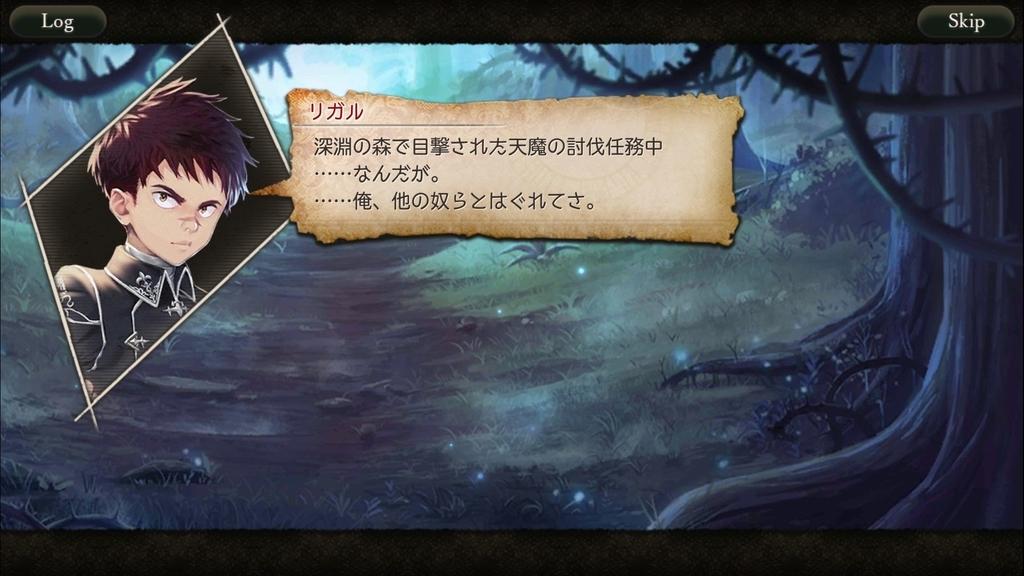 f:id:yuyu001:20181031021151j:plain