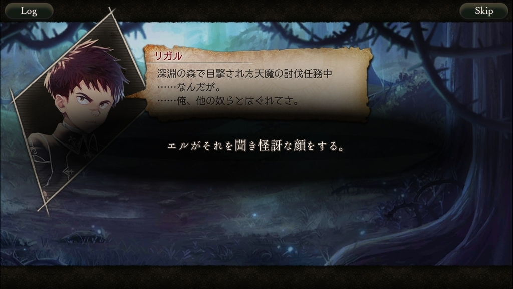 f:id:yuyu001:20181031021158j:plain